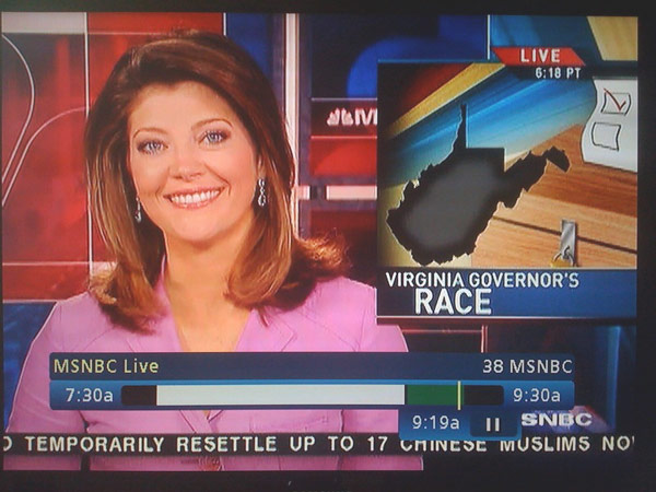 MSNBC's Norah O'Donnell, via FamousDC.com | NewsBusters.org