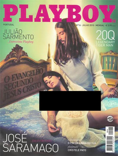 Иисус и секс