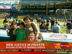 Personal photo of Supreme Court Nominee Sonia Sotomayor at Yankee Stadium | NewsBusters.org